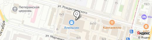 Nails на карте Омска