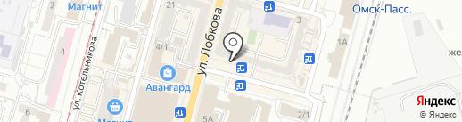 Платежный терминал, Совкомбанк, ПАО на карте Омска