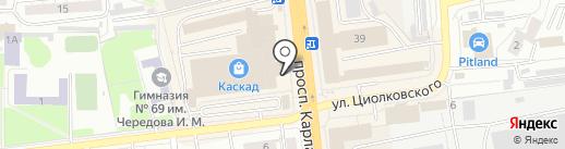 Омегаферол Омск на карте Омска