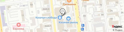 Магазин обуви на карте Омска