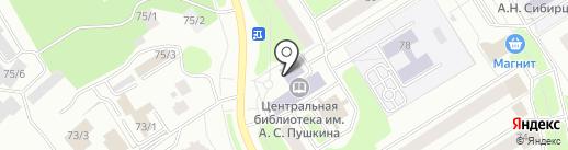 Центральная городская библиотека им. А.С. Пушкина на карте Сургута