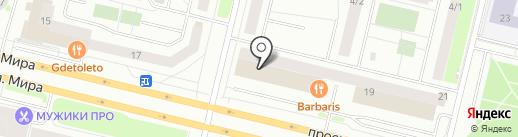 Miele на карте Сургута