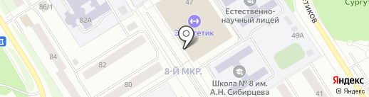 Федерация бокса г. Сургута на карте Сургута