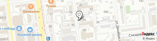 Старт энд Флай на карте Омска