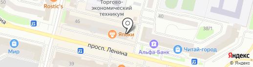 Окружной визовый центр на карте Сургута