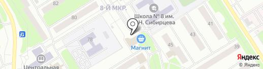 Центр выгодного страхования на карте Сургута