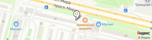 ПЕРСПЕКТИВА ПЛЮС на карте Сургута