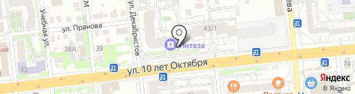 Содействие на карте Омска