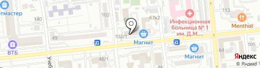 Бристоль экспресс на карте Омска