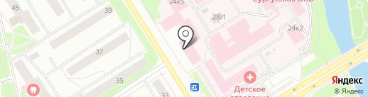 Сургутская городская клиническая поликлиника №3 на карте Сургута