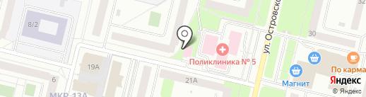 МРТ Эксперт на карте Сургута