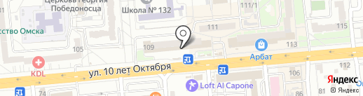 Бутик наливной парфюмерии и белорусской косметики на карте Омска