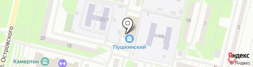 CosmoCoffee на карте Сургута