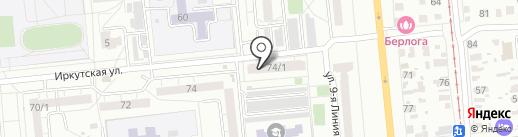 Фасон на карте Омска
