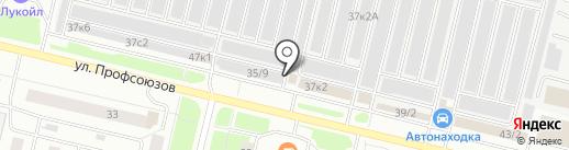 Багажник на карте Сургута