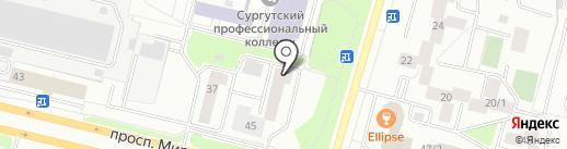 Мартелль на карте Сургута