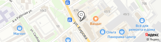 Ногтевая студия на карте Омска
