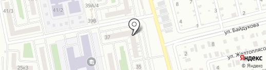 Фотокопицентр на карте Омска