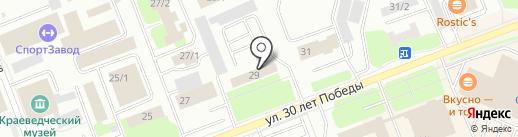 1 отдел службы по Ханты-Мансийскому автономному округу на карте Сургута
