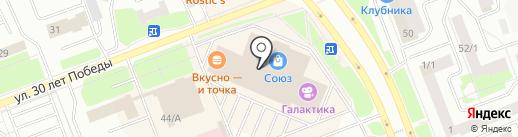 Пивная №1 на карте Сургута
