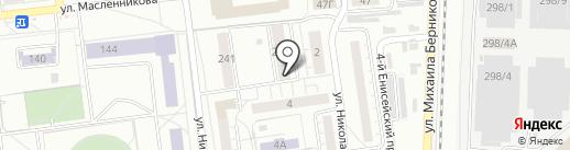 ламбардОК на карте Омска