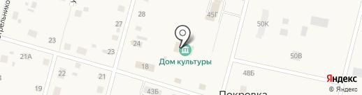 Покровский на карте Покровки