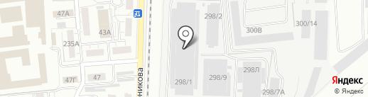 Саквояж на карте Омска