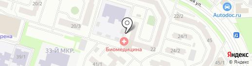 Биомедицина-МРТ на карте Сургута