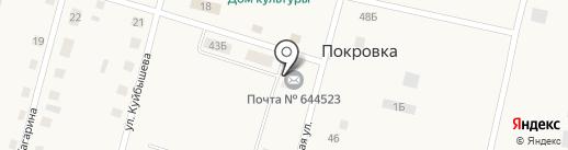 Банкомат, Сбербанк России на карте Покровки