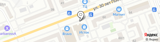 Мастерская по ремонту сотовых телефонов, ноутбуков и планшетов на карте Сургута