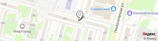 Планета рекламы на карте Сургута