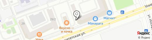 Ваш Доктор на карте Сургута