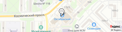 WESTFALIKA SHOES на карте Омска