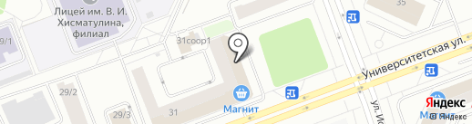Nail art studio Екатерины Добровольской на карте Сургута