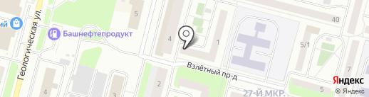 ФАРМЛИДЕР на карте Сургута
