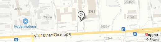А Автокомфорт на карте Омска