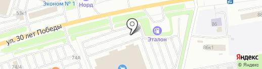 METRO на карте Сургута