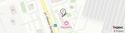 Барвиха на карте Сургута