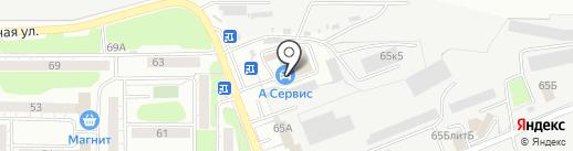 А Сервис на карте Омска