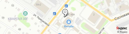 ФармаЛайф-Югра на карте Сургута
