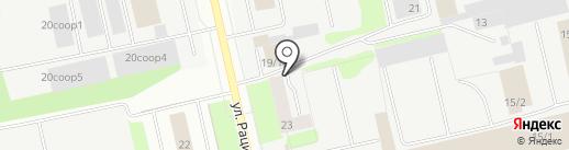 Варяг на карте Сургута