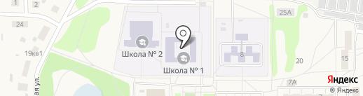 Сибирская средняя общеобразовательная школа №1 на карте Ростовки