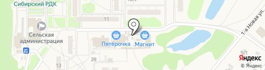 Магазин фруктов и овощей на карте Ростовки