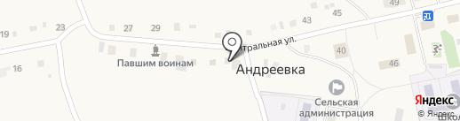 Андреевское почтовое отделение №526 на карте Андреевки