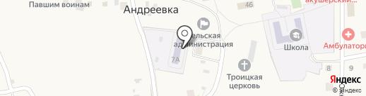 Андреевский на карте Андреевки