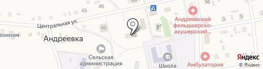 Сбербанк России на карте Андреевки