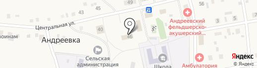 Андреевская библиотека на карте Андреевки