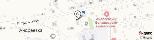 Сбербанк, ПАО на карте Андреевки