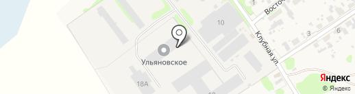 Ульяновское на карте Ульяновки