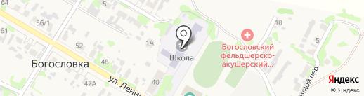 Богословская средняя общеобразовательная школа на карте Богословки